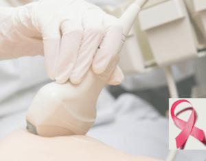Прием маммолога + УЗИ